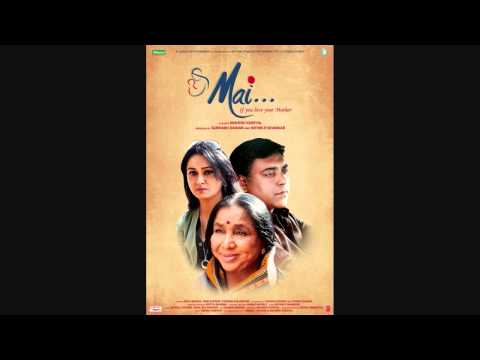 Mai (Title Song) Lyrics
