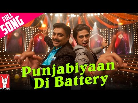 Punjabiya Di Battery Lyrics - Mere Dad Ki Maruti