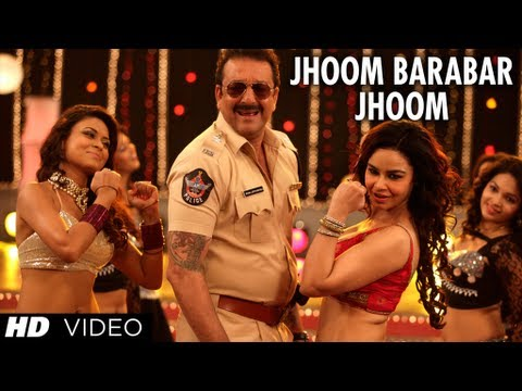 Jhoom Barabar Jhoom Lyrics