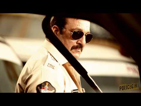 Policegiri Lyrics