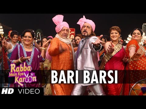 Bari Barsi Lyrics