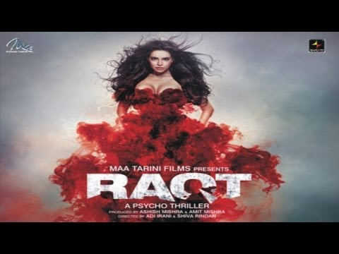 Tu Hi Hai (Sad) Lyrics - Raqt - Ek Rishta