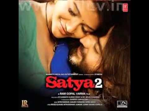 Veerani Lyrics - Satya 2