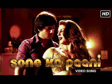 Sone Ka Paani Lyrics - Badlapur