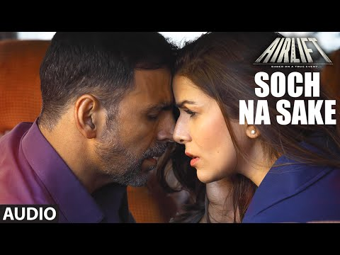 Socha Na Sake (2 Version) Lyrics