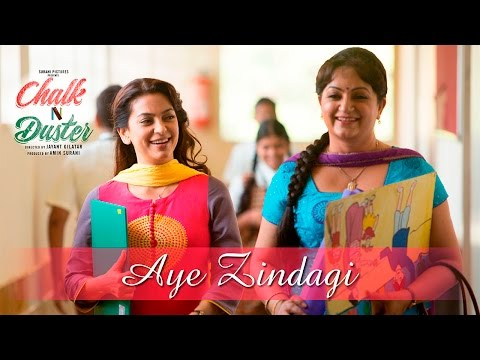 Aye Zindagi (Chalk N Duster) Lyrics - Chalk N Duster