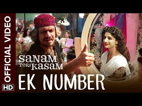 Ek Number Lyrics