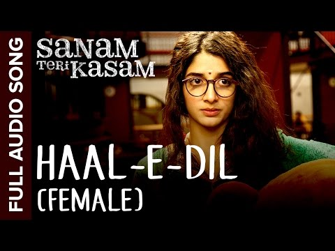 Haal-e-dil (Female) Lyrics