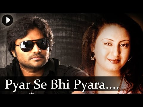 Pyar Se Bhi Pyaara Lyrics