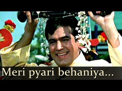 Meri Pyari Behaniya Lyrics