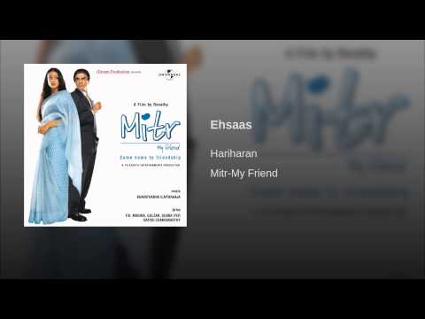 Ehsaas Lyrics