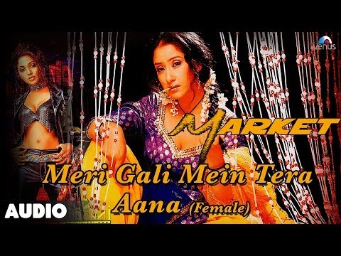 Meri Gali Mein Tera Aana (Female) Lyrics - Market
