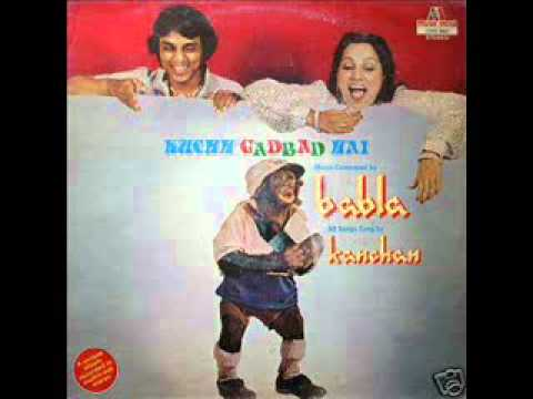 Kuch To Gadbad Hai Lyrics