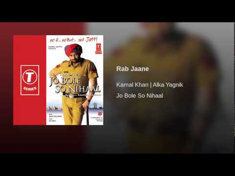 Kya Hai Rab Jane Maula Sab Jane (Part 2) Lyrics - Jo Bole So Nihaal