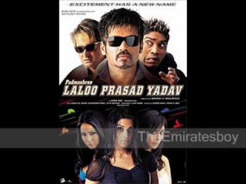 Kabhi To Rooth Ja Manane Ka Mauka De Lyrics - Padmashree Laloo Prasad Yadav