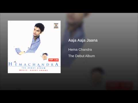 Aaja Aaja Jaana Lyrics - Hemachandra - The Debut Album