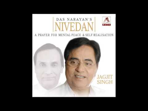 Chanda Jaisi Shitalta Do Lyrics - Nivedan Jagjit Singh
