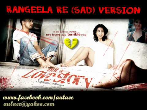 Yayi Re Yayi Re, Hoja Rangeela Re (Sad) Lyrics