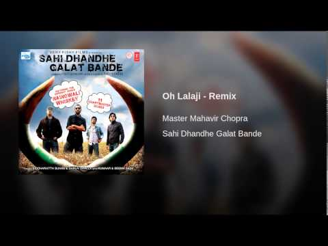 Oh Lalaji - Remix Lyrics