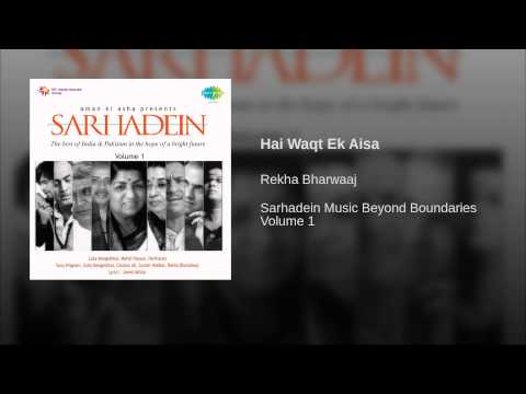 Hai Waqt Ek Aisa Lyrics