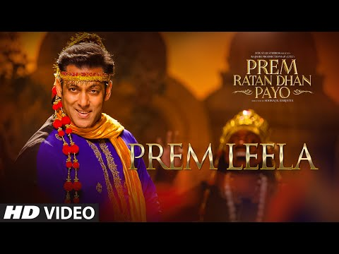 Prem Leela Lyrics