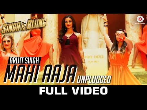 Mahi Aaja (Unplugged) Lyrics - Singh Is Bliing