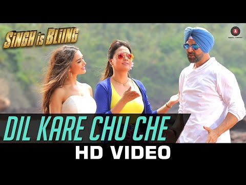 Dil Kare Chu Che Lyrics - Singh Is Bliing