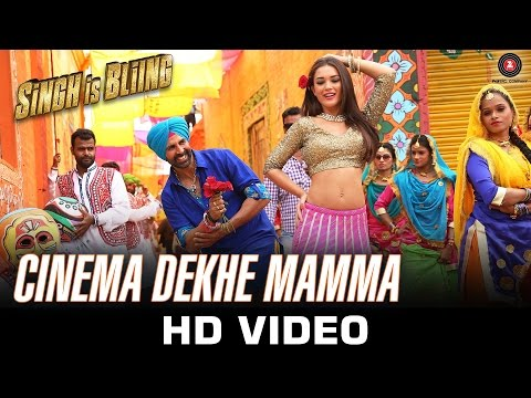 Cinema Dekhe Mamma Lyrics - Singh Is Bliing