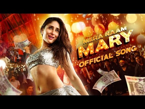 Mera Naam Mary Lyrics - Brothers