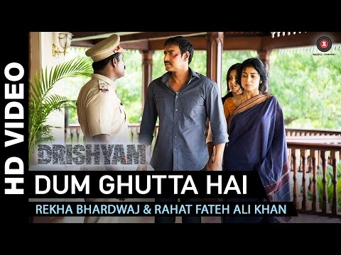 Dum Ghutta Hai Lyrics