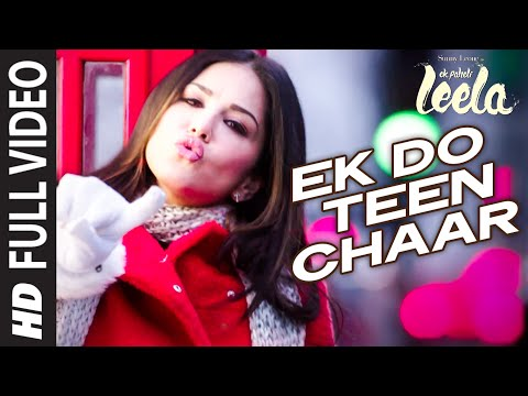 Ek Do Teen Chaar, Teri Kamar Pe Mera Haath Lyrics - Ek Paheli Leela
