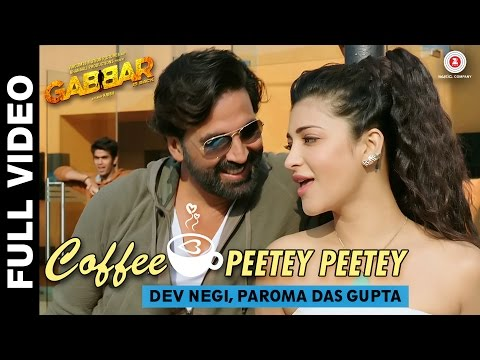 Coffee Peetey Peetey Lyrics