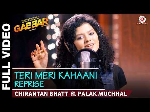 Teri Meri Kahaani (Reprise) Lyrics