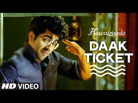 Daak Ticket Lyrics - Hawaizaada