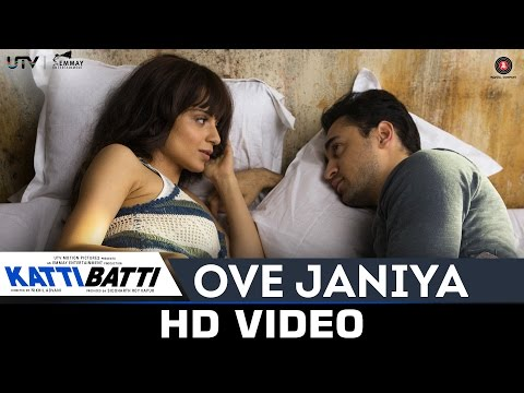 Ove Janiya Lyrics - Katti Batti