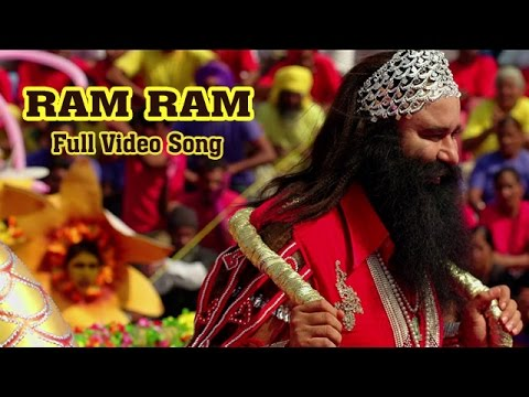 Ram Ram Lyrics - MSG: The Messenger Of God