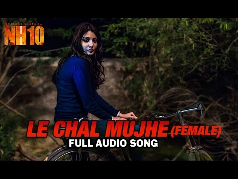 Le Chal Mujhe Kahin Door (Female) Lyrics