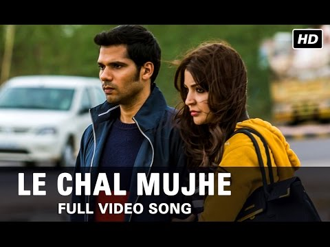 Le Chal Mujhe Kahin Door (Male) Lyrics - NH 10
