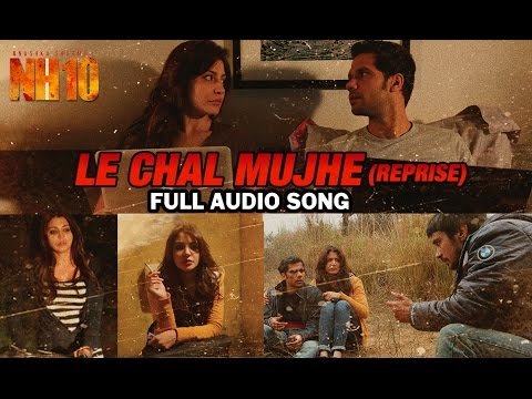 Le Chal Mujhe Kahin Door (Reprise) Lyrics
