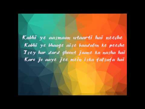 Piku - Title Song Lyrics - Piku