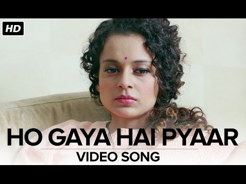Ho Gaya Hai Pyar Tumse Lyrics - Tanu Weds Manu Returns