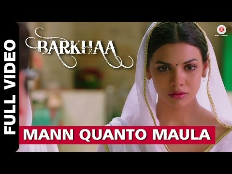 Mann Qunto Maula Lyrics