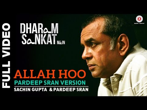 Allah Hoo (Pardeep Sran Version) Lyrics - Dharam Sankat Mein