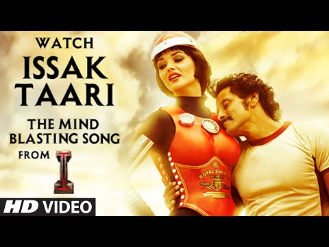 Issak Taari Lyrics