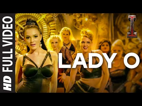 Lady O Lyrics