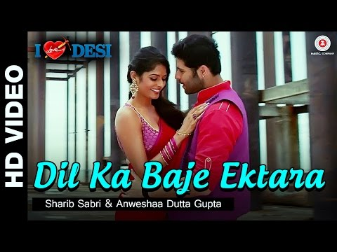 Dil Ka Baje Ektara Lyrics - I Love Desi