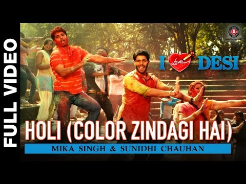 Holi (Color Zindgi Hai) Lyrics