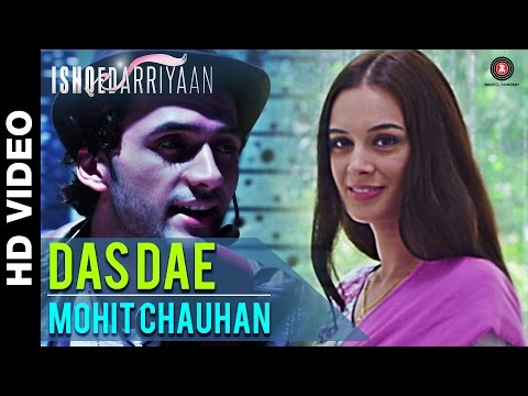 Das Dae Ve Rabba Lyrics - Ishqedarriyaan