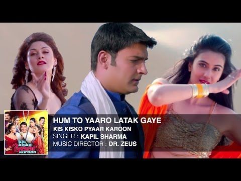 Hum To Yaaro Latak Gaye Lyrics