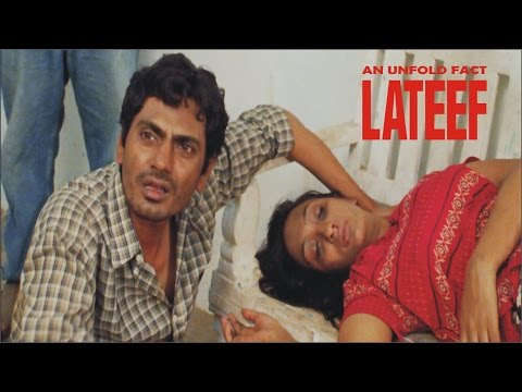 Dekhe The Kitne Sapne Lyrics - Lateef